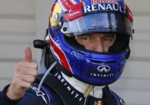 Марк Уэббер выиграл поул-позишн на Гран-при Японии