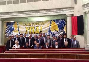 новости Харькова - футбол - матч Украина Польша - флаг - Харьковские футбольные фанаты проведут шествие к стадиону перед матчем Украина-Польша