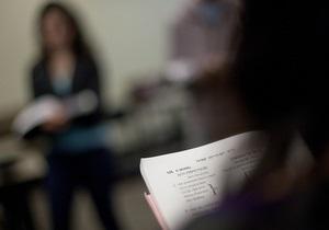 Изучение иностранных языков - Ученые назвали лучший возраст для изучения иностранных языков