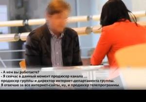 Секс в Украине стал валютой: журналистское расследование Гром TV