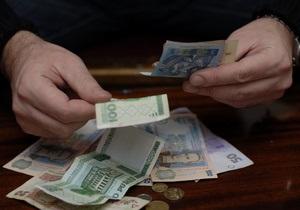Провал Минсборов. Forbes изучил проблемы с выполнением госбюджета-2013 - бюджет