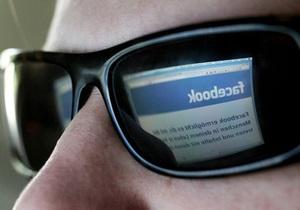 Facebook ввел новый запрет для пользователей, стирая границы приватности - социальная сеть - поиск в фейсбук