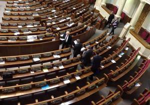 Регионалы и коммунисты покинули зал заседаний Рады в знак протеста против символики УПА