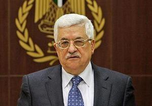Израиль-Палестина - Глава Палестины согласился встретиться с премьером Израиля в ближайшие дни - СМИ