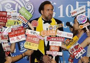В Китае Николаса Кейджа признали лучшим актером в мире