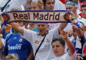 Фанаты Реала изменяют женам чаще, чем болельщики Барселоны - исследование