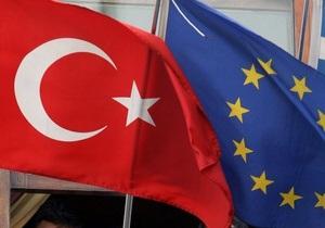 Почти Европа. Киев готовит сделку о ЗСТ с крупной ближневосточной экономикой