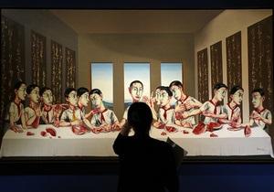 Sotheby s - Китайская Тайная вечеря помогла ведущему аукционному дому установить рекорд
