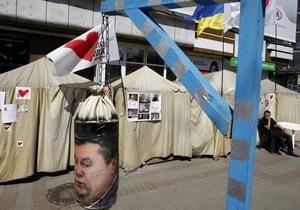Тимошенко - палаточный лагерь - оппозиция -Палаточный лагерь на Крещатике в поддержку Тимошенко свернут после саммита в Вильнюсе
