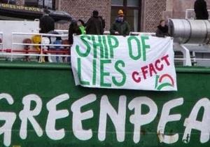 Greenpeace - Следственный комитет России заявляет об обнаружении на судне Arctic Sunrise наркотиков