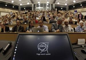 CERN - новости науки - Украина в CERN: Полноценное членство в CERN обойдется Украине примерно в 500 млн гривен