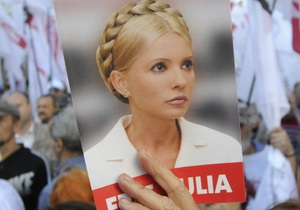 Лидеры оппозиции верят, что Тимошенко освободят до конца недели