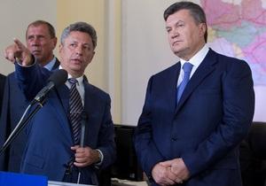 Янукович наградил Бойко орденом Ярослава Мудрого