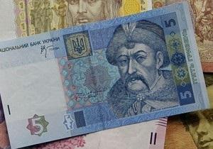 Калуш - бюджет - Мер одного з міст України припинив роботу через відсутність грошей