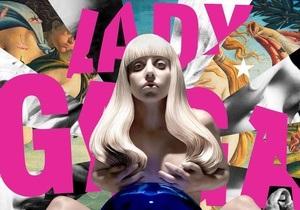 Обложку нового альбома  Lady Gaga создал один из самых дорогих художников современности