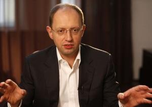 Фронтовые руины. Forbes выяснил, что хотят создать из остатков партии Яценюка - павелко - полочанинов