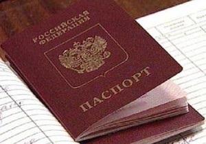 Россия - паспорт - В России с 2015 года паспорта заменят на пластиковые карты - источник