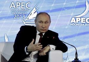 Путин считает, что встреча с Обамой состоится по необходимости, а не  ради встречи