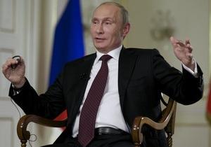 Путин - Соглашение об ассоциации - Украина ЕС - Путин: Подписание соглашения между Киевом и Брюсселем не повлияет на политические отношения с Москвой
