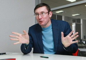 Луценко - Тимошенко - Украина ЕС - помилование - Янукович - Луценко: Янукович дал согласие на освобождение главного оппонента - Ъ