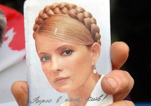 Тимошенко - Соглашение об ассоциации - Украина ЕС - Ъ: Европейские президенты рассматривали три версии будущего Тимошенко