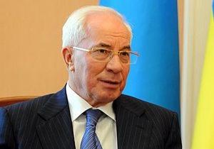 Азаров сулит Таможенному союзу выгоду от сделки Киева и Брюсселя