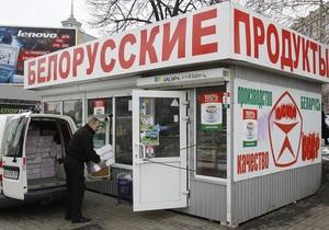 Обещающий Минску укрепление сотрудничества Киев задумался об ограничении ввоза белорусских молокопродуктов