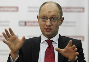 BBC Украина: Против Яценюка взбунтовались соратники по  Фронту перемен