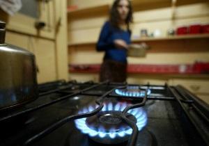 Всемирный банк рекомендует Украине поднять стоимость газа для населения в полтора раза