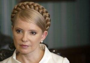 Оппозиция - Тимошенко - Янукович - помилование Тимошенко - Оппозиция призывает депутатов просить Януковича о помиловании Тимошенко