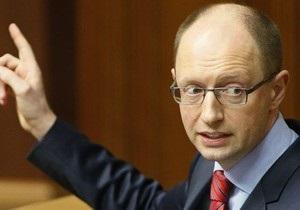 Оппозиция предлагает Украине денонсировать одно из ключевых экономических соглашений постсоветского пространства - еэп - яценюк