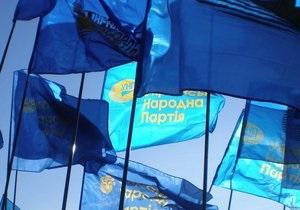 УНП - НРУ - объединение - съезд - Ъ: Украинская народная партия передумала объединяться с Народным рухом
