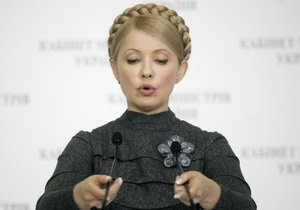 НГ: В Кракове Виктора Януковича допросят с пристрастием
