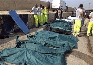 У берегов Лампедузы найдены 160 тел мигрантов