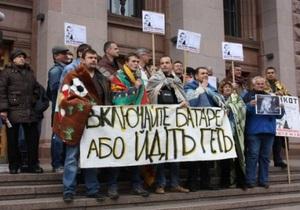 Біля будівлі КМДА мешканці столиці протестують проти холодних батарей
