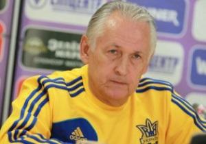 Фоменко: Против сборной Польши надо продемонстрировать собственную силу