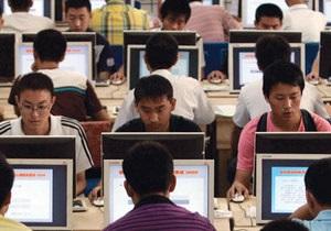 В Китае 2 миллиона госслужащих отслеживают микроблоги - новости Китая