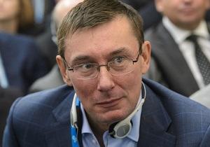 Ручка - указ - подпись: Луценко оценил шансы Тимошенко на помилование