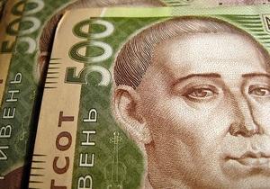 НДС - Невозврат НДС превращается в одну из крупнейших проблем украинской экономики