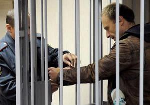 Совет по правам человека: арест фотографа с судна Greenpeace - прямое нарушение закона о СМИ