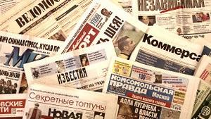 Пресса России: родовая травма российской демократии