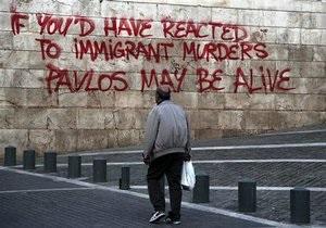 В Греции продолжаются аресты лидеров ультраправой партии