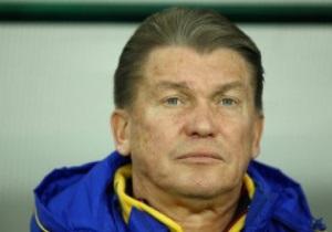 Динамо на последних минутах упускает победу над Рапидом