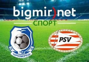 Черноморец – ПСВ – 0:2, текстовая трансляция матча Лиги Европы