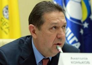Президент ФФУ: FIFA приостановила санкции к Украине