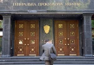 Генпрокуратура - реформа - следственное управление - Генпрокуратура реформирует ГУ по расследованиям особо важных дел