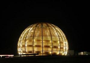 Новости науки - новости Украины - CERN: CERN одобрила заявку Украины на ассоциированное членство