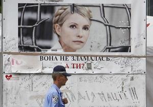 Власенко и ГПС прокомментировали информацию о вывозе из Качановской колонии вещей Тимошенко