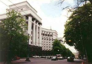 Митний союз - Кабмін - Уряд схвалив підписання однієї з угод МС