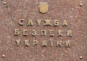 Запорожская область - СБУ - Миндоходов - взятка - В Запорожской области задержаны двое сотрудников Миндоходов, подозреваемых в вымогательстве взятки в полмиллиона гривен
